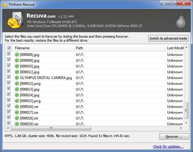 Доступные файлы