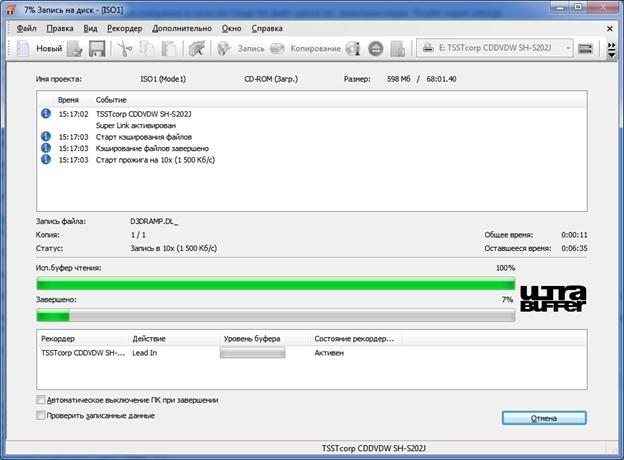 Запись всех установленных файлов
