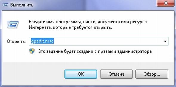 Как увеличить скорость интернета на Windows XP и 7.