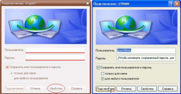 Проверьте правильность логина/пароля
