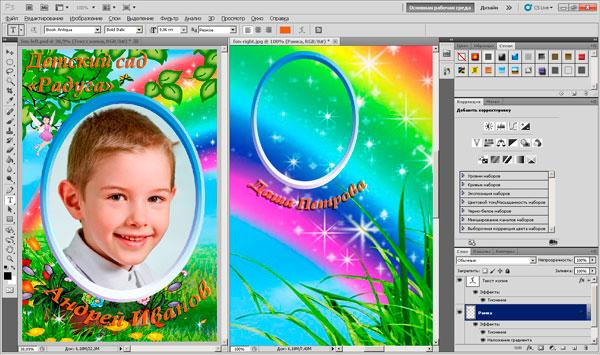 Как сделать виньетку в фотошопе « Компьютерная помощь: http://www.pcs-service.ru/sozdayom-vinetku-v-photoshop/